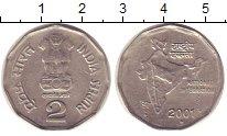 Изображение Монеты Индия 2 рупии 2001 Медно-никель VF