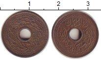 Изображение Монеты Хайдарабад 2 пайса 1945 Медь XF