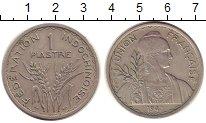 Изображение Монеты Индокитай 1 пиастр 1947 Медно-никель VF Французский протекто