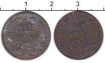 Изображение Монеты Болгария Болгария 1917 Цинк VF