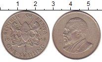 Изображение Монеты Кения 1 шиллинг 1968 Медно-никель VF Президент.Герб