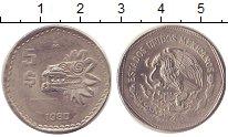 Изображение Монеты Мексика 5 песо 1980 Медно-никель VF