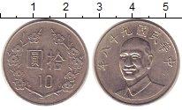 Изображение Монеты Тайвань 10 юань 0 Медно-никель XF Чан Кайши