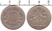 Изображение Монеты Исландия 10 крон 1974 Медно-никель VF Герб