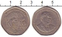 Изображение Монеты Маврикий 10 рупий 2000 Медно-никель VF Уборка сахарного тро