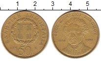 Изображение Монеты Греция 50 драхм 1998 Латунь VF