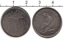 Изображение Монеты Бельгия 1 франк 1923 Медно-никель VF