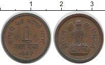 Изображение Монеты Индия 1 рупия 1957 Медь VF Герб