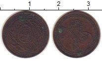 Изображение Монеты Индия Хайдарабад 2 пайса 1912 Медь XF