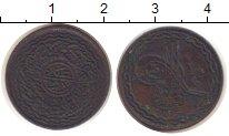 Изображение Монеты Хайдарабад 2 пайса 1920 Медь VF