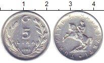 Изображение Монеты Турция 5 лир 1983 Алюминий XF