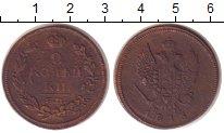 Изображение Монеты Россия 1801 – 1825 Александр I 2 копейки 1813 Медь VF