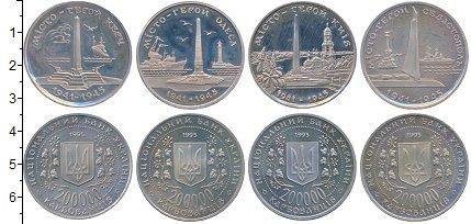 Изображение Наборы монет Украина 200.000 карбованцев 1995 Медно-никель UNC- В наборе 4 монеты но