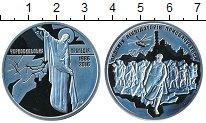 Изображение Мелочь Украина Монетовидный жетон 2016 Медно-никель Proof 30 - летие  Чернобыл
