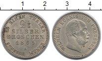 Изображение Монеты Пруссия 2 1/2 гроша 1865 Серебро VF