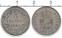 Изображение Монеты Бавария 3 крейцера 1856 Серебро VF Герб