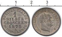Изображение Монеты Германия Пруссия 1 грош 1873 Серебро XF