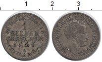 Изображение Монеты Пруссия 1 грош 1826 Серебро VF Фридрих Вильгельм II