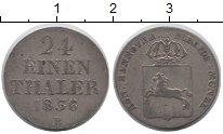 Изображение Монеты Ганновер 1/24 талера 1836 Серебро XF