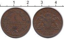 Изображение Монеты Германия Баден 1 крейцер 1869 Медь XF