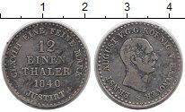 Изображение Монеты Ганновер 1/12 талера 1840 Серебро XF