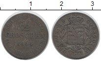 Изображение Монеты Германия Саксе-Кобург-Гота 1/2 гроша 1844 Серебро VF