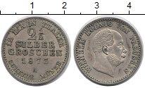 Изображение Монеты Пруссия 2 1/2 гроша 1873 Серебро VF