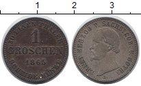 Изображение Монеты Германия Саксе-Кобург-Гота 1 грош 1865 Серебро VF