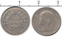 Изображение Монеты Нидерланды 10 центов 1893 Серебро VF