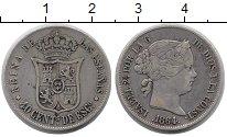 Изображение Монеты Испания 40 сентим 1864 Серебро XF