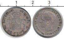 Изображение Монеты Испания 50 сентим 1900 Серебро XF Альфонсо XIII