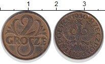 Изображение Монеты Польша 2 гроша 1930 Медь VF