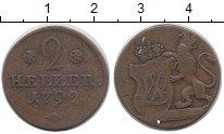 Изображение Монеты Гессен-Кассель 2 хеллера 1792 Медь