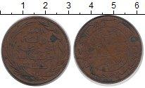 Изображение Монеты Коморские острова 10 сантим 1308 Медь XF