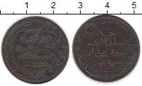Изображение Монеты Коморские острова 5 сантим 1308 Медь XF