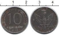 Изображение Монеты Польша 10 пфеннигов 1917 Железо VF