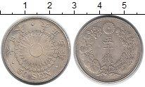 Изображение Монеты Япония 50 сен 1915 Серебро XF