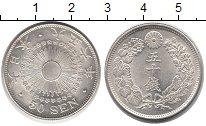 Изображение Монеты Япония 50 сен 1915 Серебро UNC-