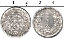 Изображение Монеты Япония 20 сен 1875 Серебро UNC-