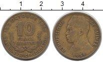 Изображение Монеты Гвинея 10 франков 1959 Латунь VF Годовщина  независим