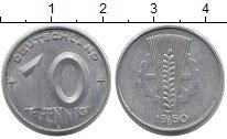 Изображение Монеты ГДР 10 пфеннигов 1950 Алюминий XF
