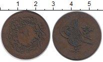 Изображение Монеты Турция 10 пар 1255 Медь
