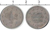 Изображение Монеты Турция 1 куруш 1293 Серебро