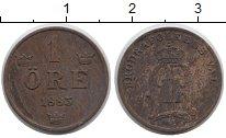 Изображение Монеты Швеция 1 эре 1883 Медь VF Оскар II.