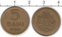 Изображение Монеты Румыния 5 бани 1954 Латунь XF