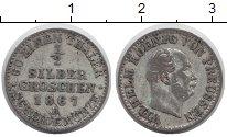 Изображение Монеты Германия Пруссия 1/2 гроша 1867 Серебро XF