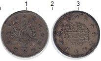 Изображение Монеты Турция 1 куруш 1255 Серебро XF
