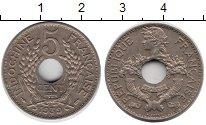 Изображение Монеты Индокитай 5 центов 1939 Медно-никель VF Французский Индокита