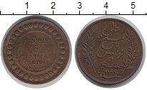 Изображение Монеты Тунис 5 сентим 1893 Медь VF