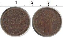 Изображение Монеты Франция Французская Африка 50 сантим 1944 Латунь VF